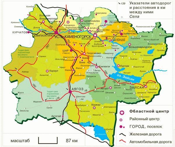 Opportunità di investimento nella Regione del Kazakhstan Orientale: settori agricolo, industriale e partenariato pubblico - privato
