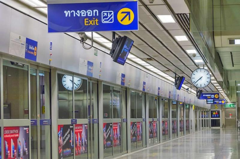 Progetto di estensione della Metropolitan Rapid Transit (MRT) di Bangkok
