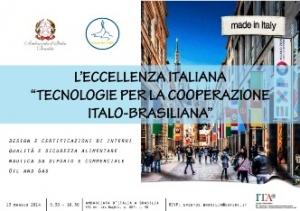 """13 MAGGIO 2014: SEMINARIO PRESSO L´AMBASCIATA D´ITALIA DAL TITOLO """"L'ECCELLENZA ITALIANA: TECNOLOGIE PER LA COOPERAZIONE ITALO-BRASILIANA"""""""