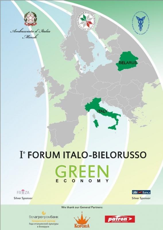 Primo Forum Italo-Bielorusso sulla Green Economy