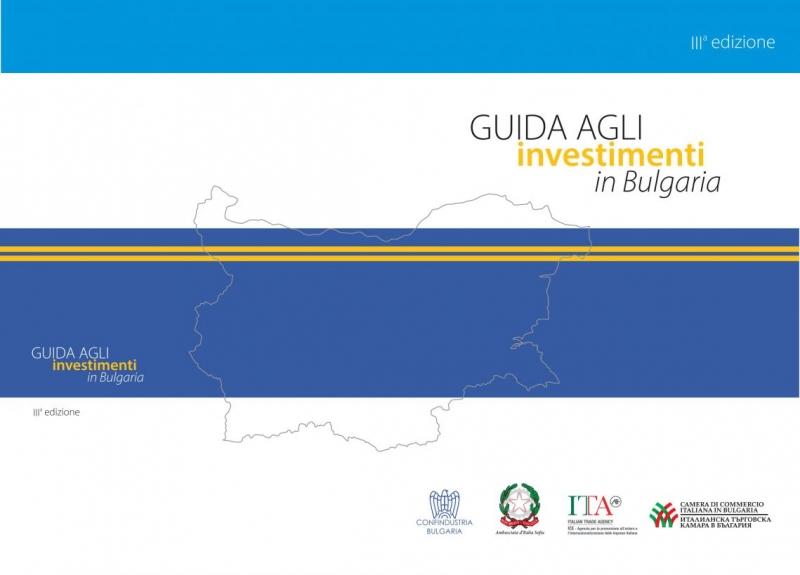 Online la nuova Guida agli investimenti in Bulgaria