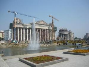 Cittadinanza macedone per gli investitori esteri