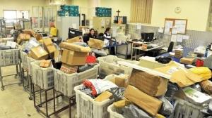 Nuova strategia per l'E-Commerce. Malta 2014-2010