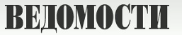 Il Gruppo Campari aumenta le sue vendite in Russia del 37%