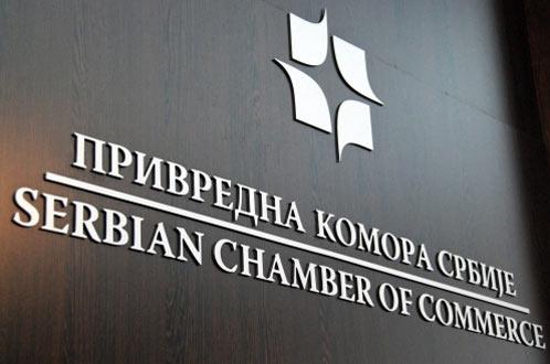 Camera di Commercio della Serbia: l'iscrizione diventa obbligatoria