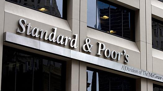 Migliora il rating S&P della Serbia