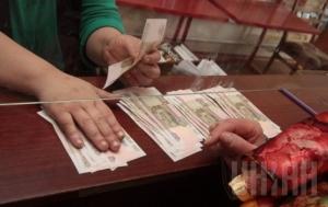 Risoluzione della NBU N. 699 relativa ad alcune norme di legislazione valutaria da applicare in Crimea