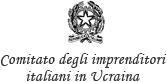 RIUNIONE PLENARIA DEL COMITATO DEGLI IMPRENDITORI ITALIANI E CRISI UCRAINA