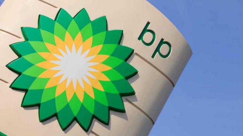 NUOVO INVESTIMENTO DELLA BP IN UNGHERIA