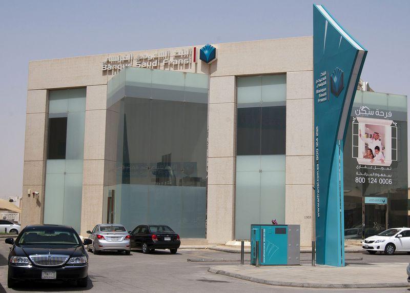 Il magnate saudita Al Waleed bin Talal acquista il 16,2% di Banque Fransi dalla banca francese Credit Agricole