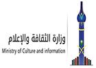 L'Arabia Saudita annuncia l'avvio del rilascio delle licenze per l'apertura delle prime sale cinematografiche nel Regno