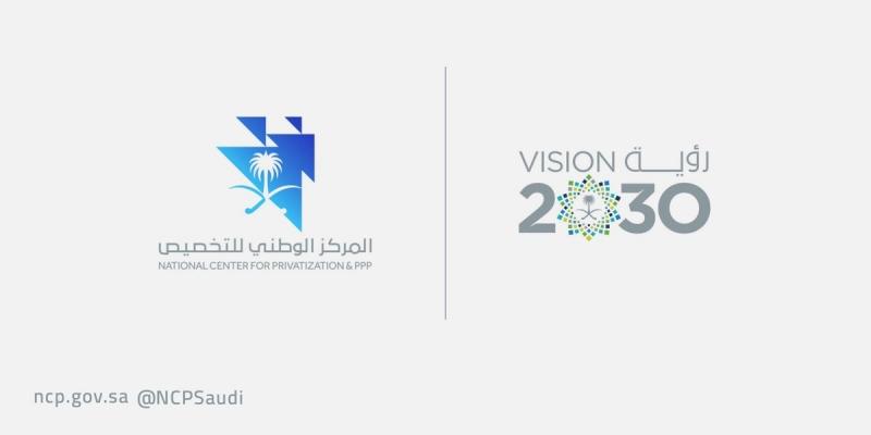 Il Principe ereditario Mohammed bin Salman approva il piano di privatizzazioni