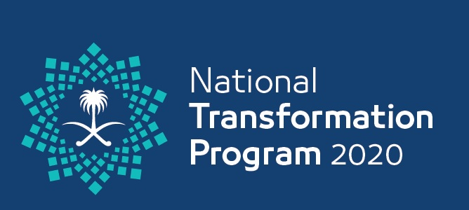 """Presentato il """"National Transformation Program 2020"""": piano governativo inteso a favorire la realizzazione degli obiettivi della """"Saudi Vision 2030""""."""