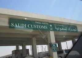 L'Arabia Saudita rialza i dazi doganali su 193 prodotti di largo consumo