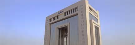 I gruppi sauditi Saudi Aramco e SABIC firmano accordo per realizzare un impianto petrolchimico da 20 miliardi di dollari