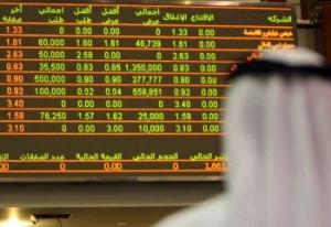 Dal 15 giugno il mercato azionario saudita è aperto agli operatori finanziari stranieri