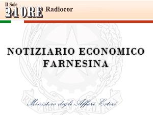 Marocco: assise industria individua nuovi settori su cui investire